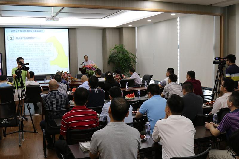 第五期榕商沙龙研讨自贸区机遇与企业应对策略成功举办