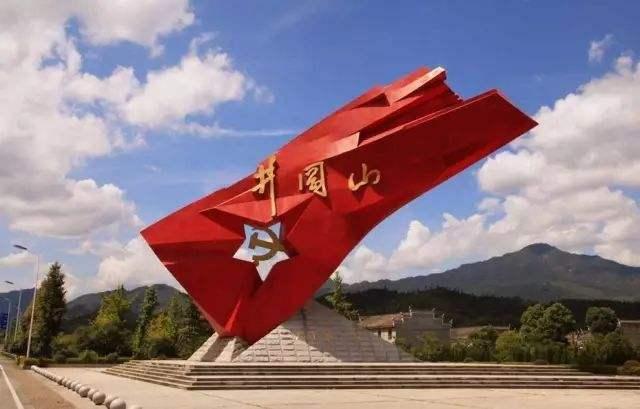 井冈山红色培训/红色教育心得体会