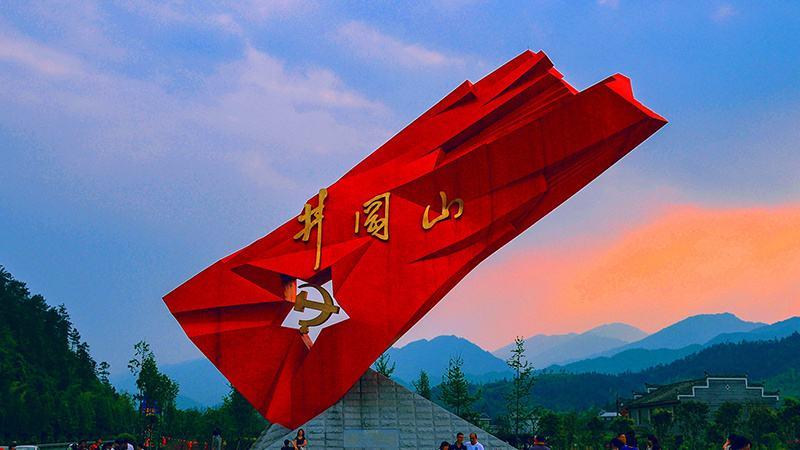 井冈山红色培训的引领作用
