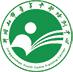井冈山青年干部培训中心