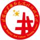 井冈山星脉文化培训中心