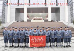 """鹤壁市人大常委会""""讲政治、懂法律、守规矩、强能力""""专题培训班"""