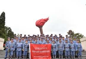 江铜集团东同矿业