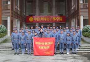 申扎县机关支部书记政治培训教育班
