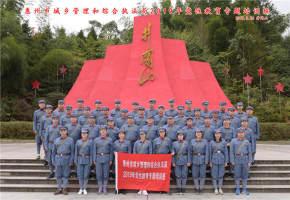 惠州市城乡管理和综合执法局2019年党性教育专题培训班