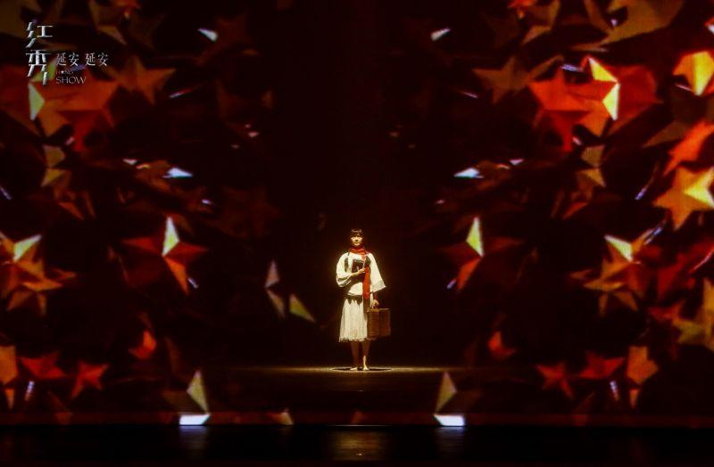 中国首部大型历史舞台剧红秀《延安 延安》