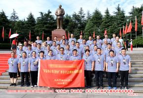 韶山红培学院培训图集照片