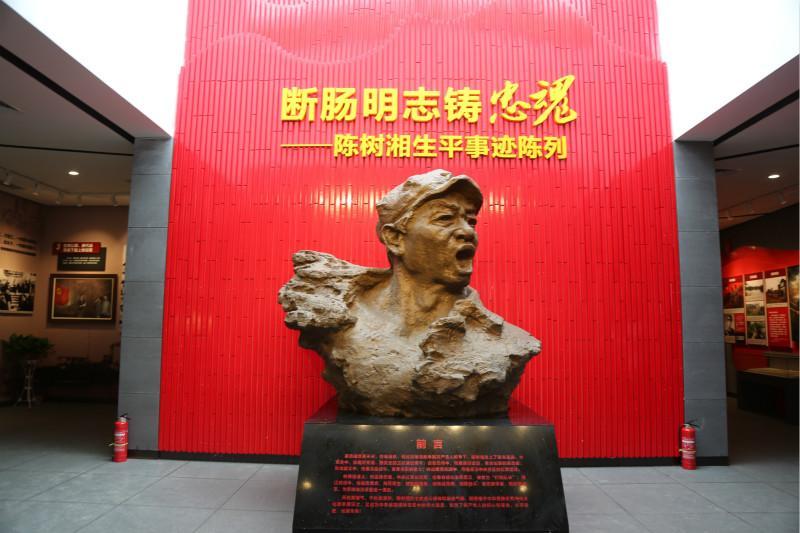 长沙县1天培训方案-湖南红色教育培训