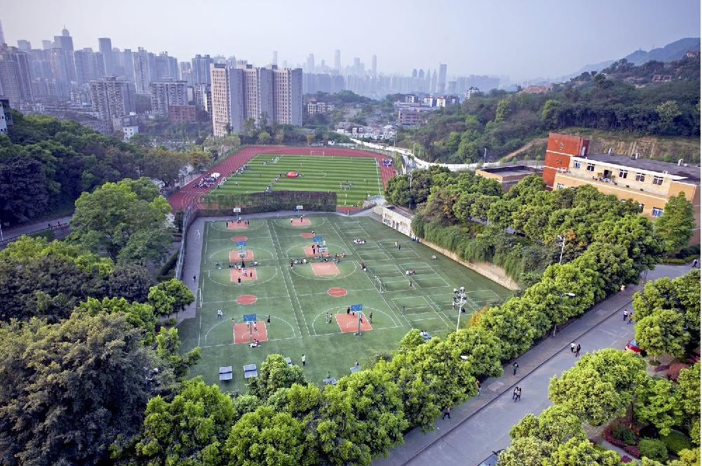 都市里的工商-重庆工商大学干部培训