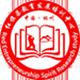 林州市红旗渠红色培训中心干部培训