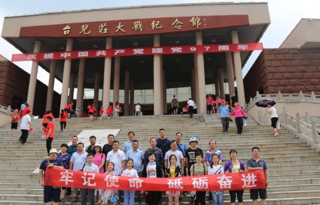 走红线看锦绣山河 游故地重温历史----台儿庄红色教育有感
