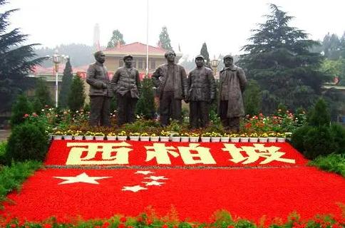 【巾帼心向党】县妇联举办赴西柏坡红色教育心得体会