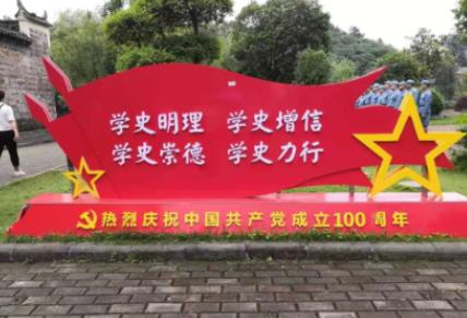 党性教育培训-参观湘江战役遗址心得体会