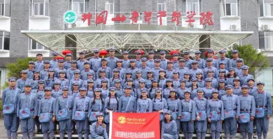 井冈山青年干部学院学习培训心得体会