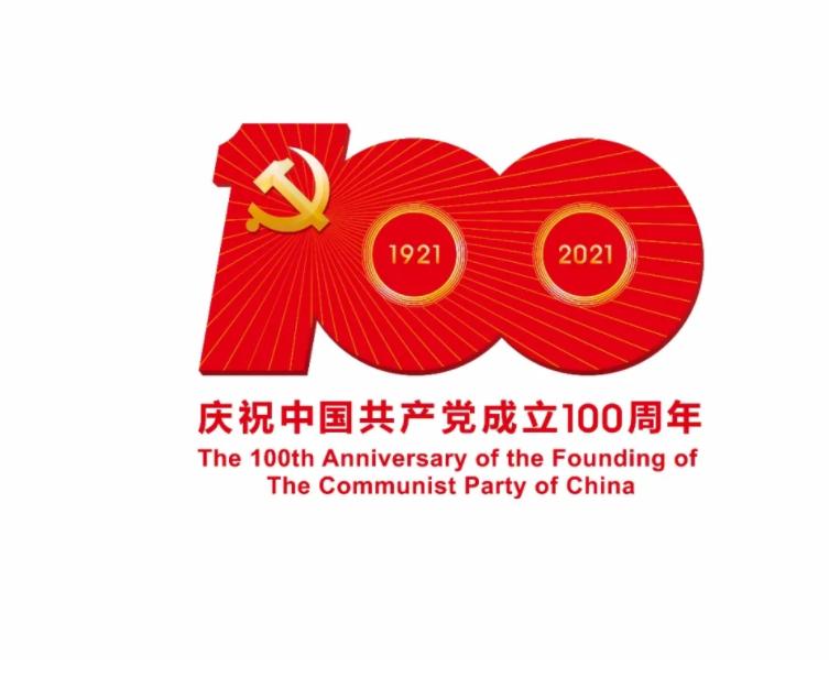 """【心得感悟】""""学习百年党史、传承红色基因""""委员培训体会"""