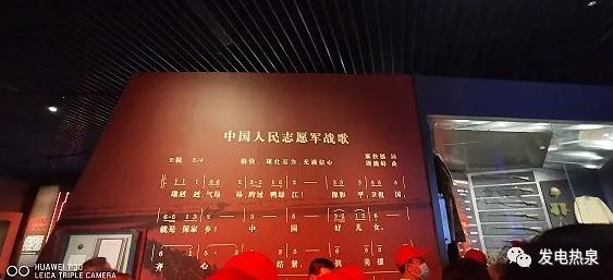【红色教育培训】参观抗美援朝纪念馆有感