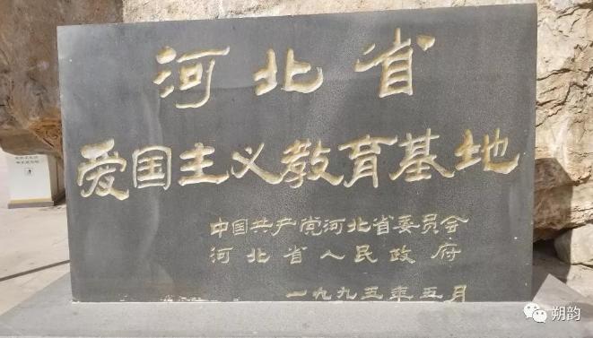 【感悟】参观狼牙山五壮士红色教育心得体会