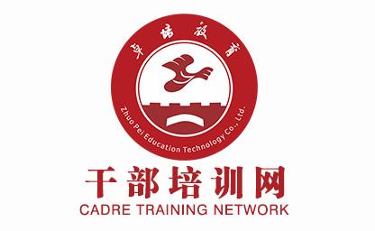 2018/2019学年纪检监察信息员表彰暨换届培训大会举行