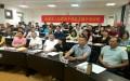 玉溪市人社领导干部能力提升培训班在我院成功举办