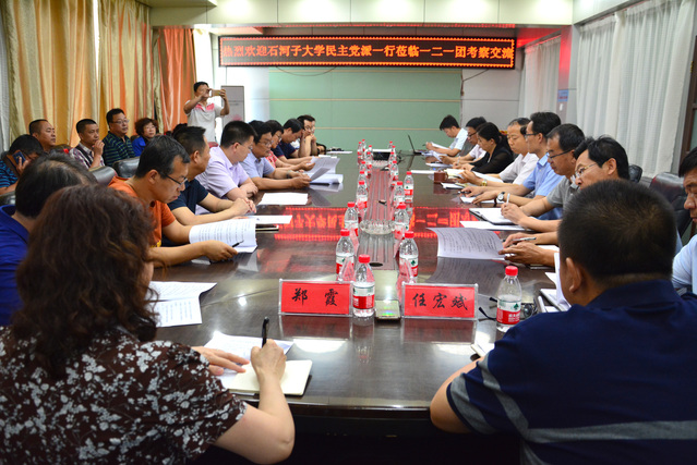 校领导赵军和民主党派代表赴第八师一二一团考察交流