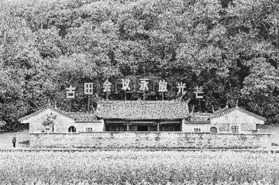 《古田会议决议》的历史意义和时代价值