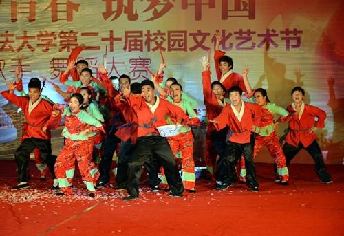 歌舞青春 筑梦中国 事情技能学院艺术节舞蹈表演取得出色