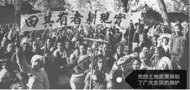 微党史:西柏坡会议召开