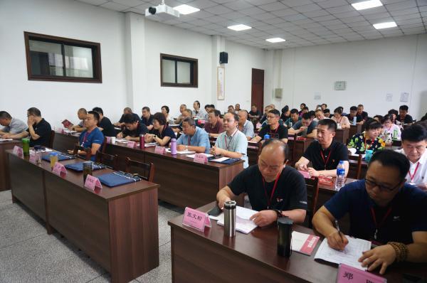 郑州市二七区市场监督管理局食品安全监管及药品、化妆品、医疗器械业务培训班(第一期)开班典礼顺利举行