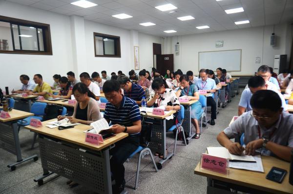 """安徽省巢湖学院""""一流课程建设""""专题培训班开班典礼顺利举行"""