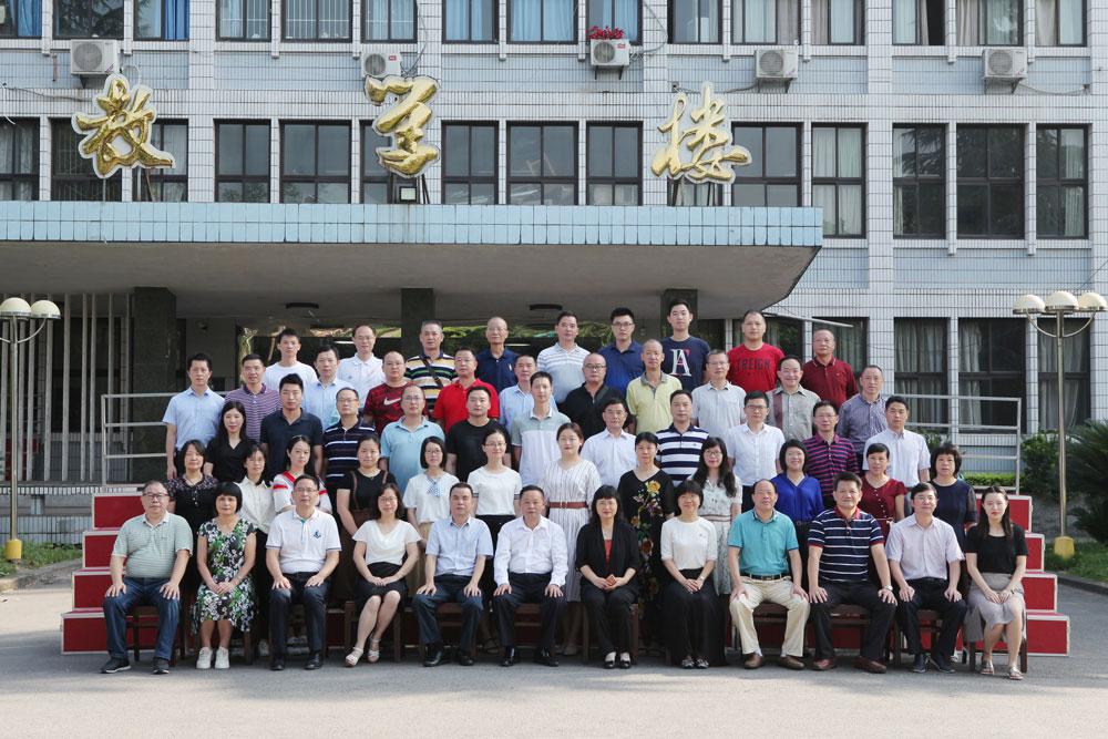 2019年韶关市司法行政系统干部综合能力提升 培训班在西南政法大学举行开班典礼