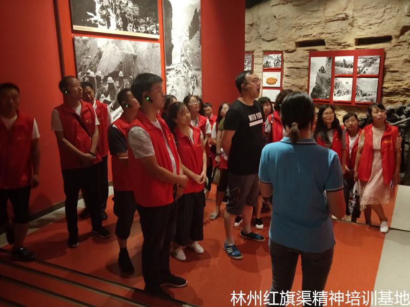 """漯河市实验小学""""不忘初心、牢记使命""""红旗渠精神培训班"""
