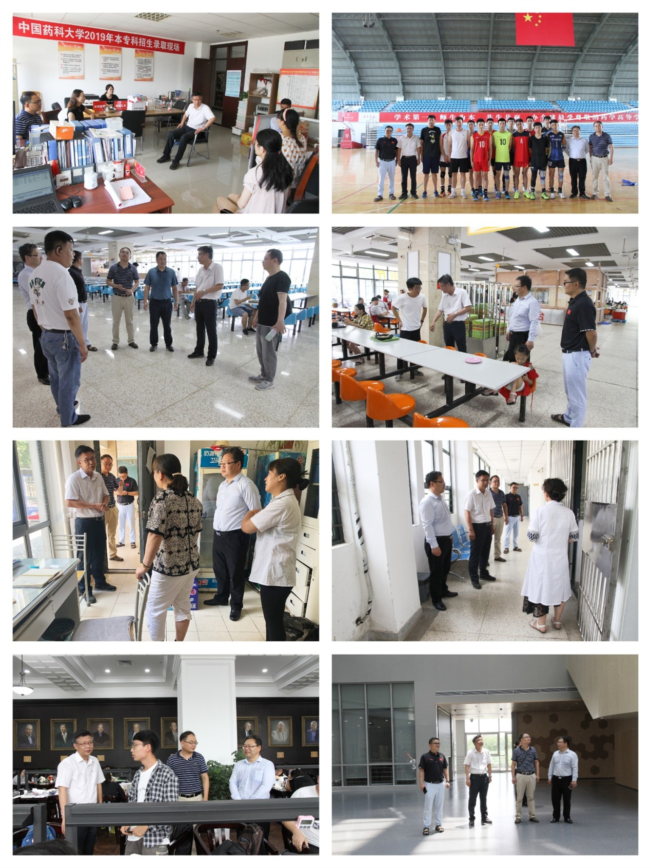 校党委副书记、副校长王正华带队走访看望暑假留校学生