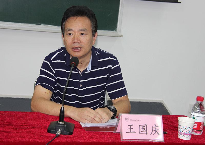 濉溪县法院2019年综合业务能力提升培训班开班报到