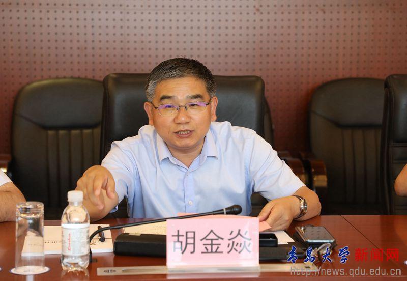 人民银行总行科技司杨富玉一行到我校调研金融标准化