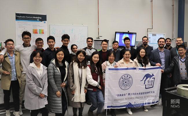 清华水利系师生赴澳大利亚开展学术交流实践纪实