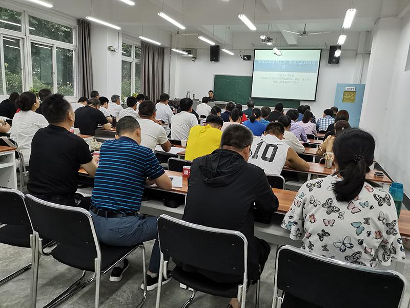 濉溪县法院2019年综合业务能力提升培训班(第一期)结业报道
