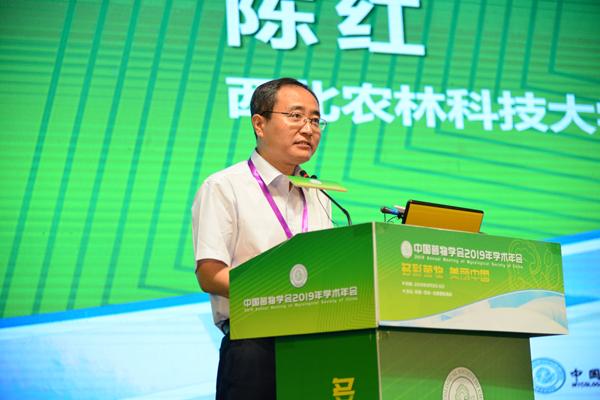 我校承办2019年中国菌物学会学术年会