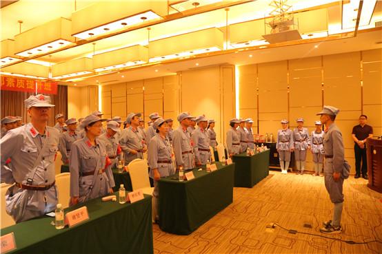 龙岩市工会领导干部素质提升班