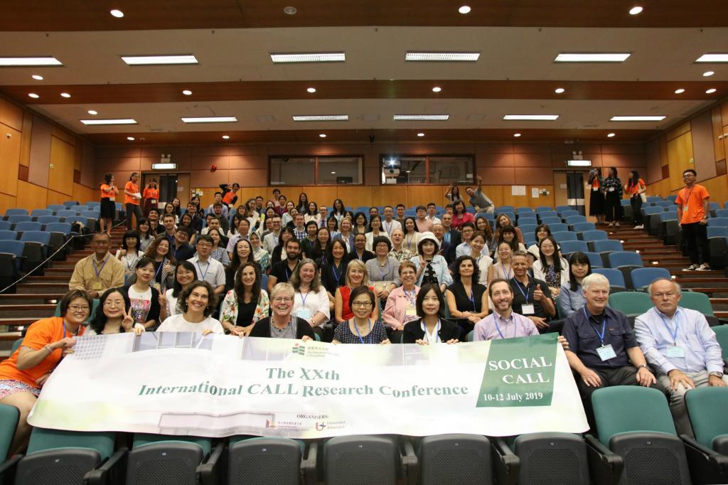 我校大外部马武林、杨玉顺应邀参加第20届国际计算机辅助语言教学研究大会