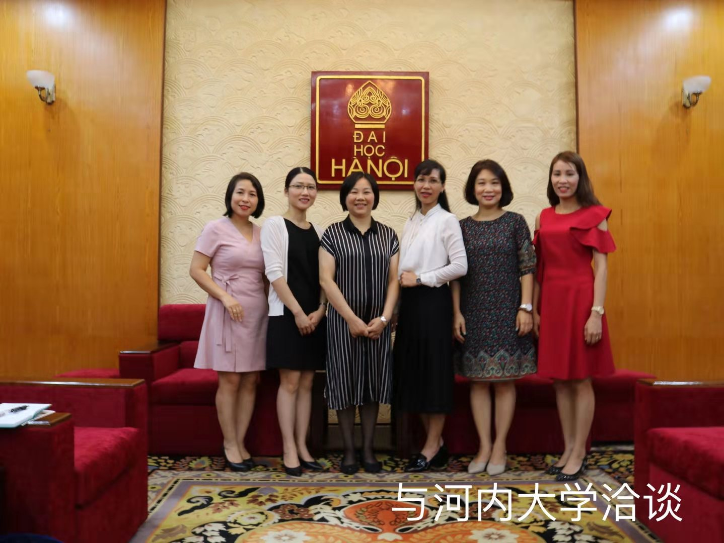 东方语学院罗文青教授一行赴越南访问交流
