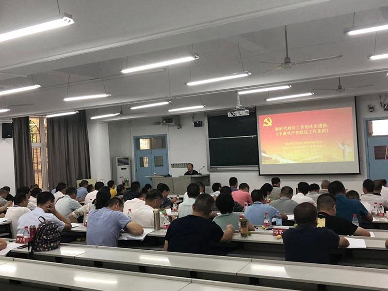 中共定南县委政法委员会扫黑除恶与社会治理专题培训班(第二期)报道