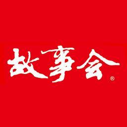 红都故事会第二期《毛泽东动情掉泪的故事》