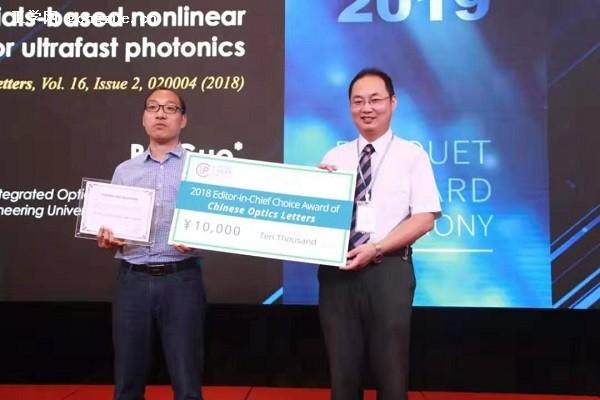物理与光电工程学院副教授郭波荣获2018年度COL主编推荐奖