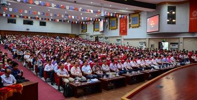 2019年中国光学学会学术大会在合肥召开