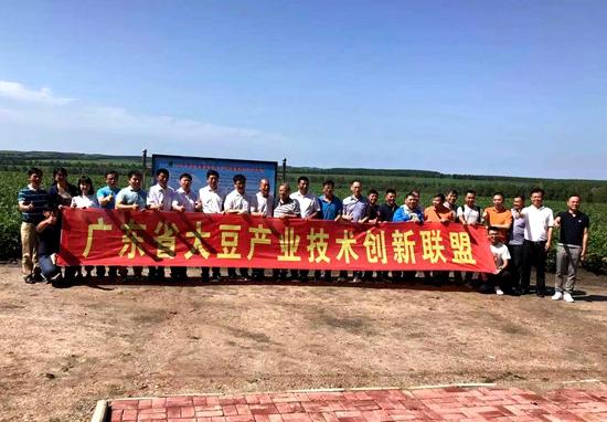 我校组织广东省大豆产业技术创新联盟专家及企业家赴黑龙江及内蒙古大豆生产基地考察