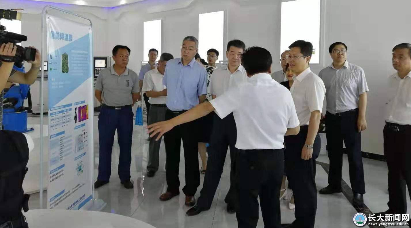 冯征率队赴襄阳华中科技大学先进制造工程研究院调研