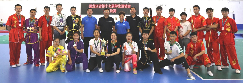 学校体育代表团在省第十七届学生运动会上取得佳绩