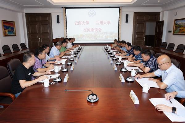 兰州大学客人到访云南大学