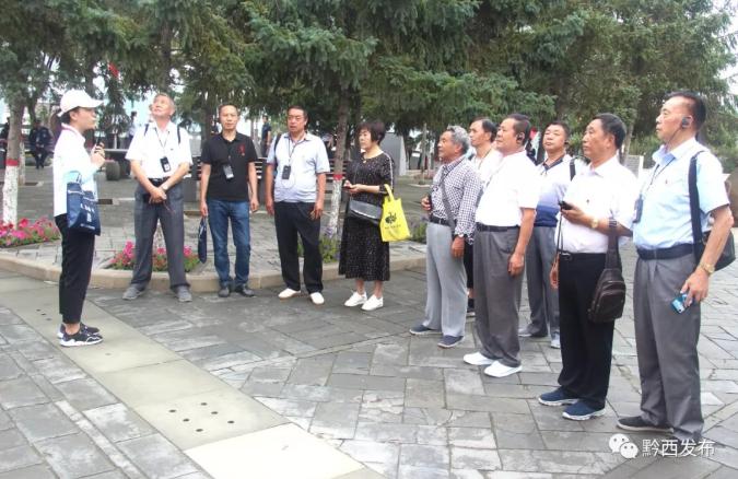 黔西县关工委赴延安考察学习红色文化 接受革命精神的洗礼