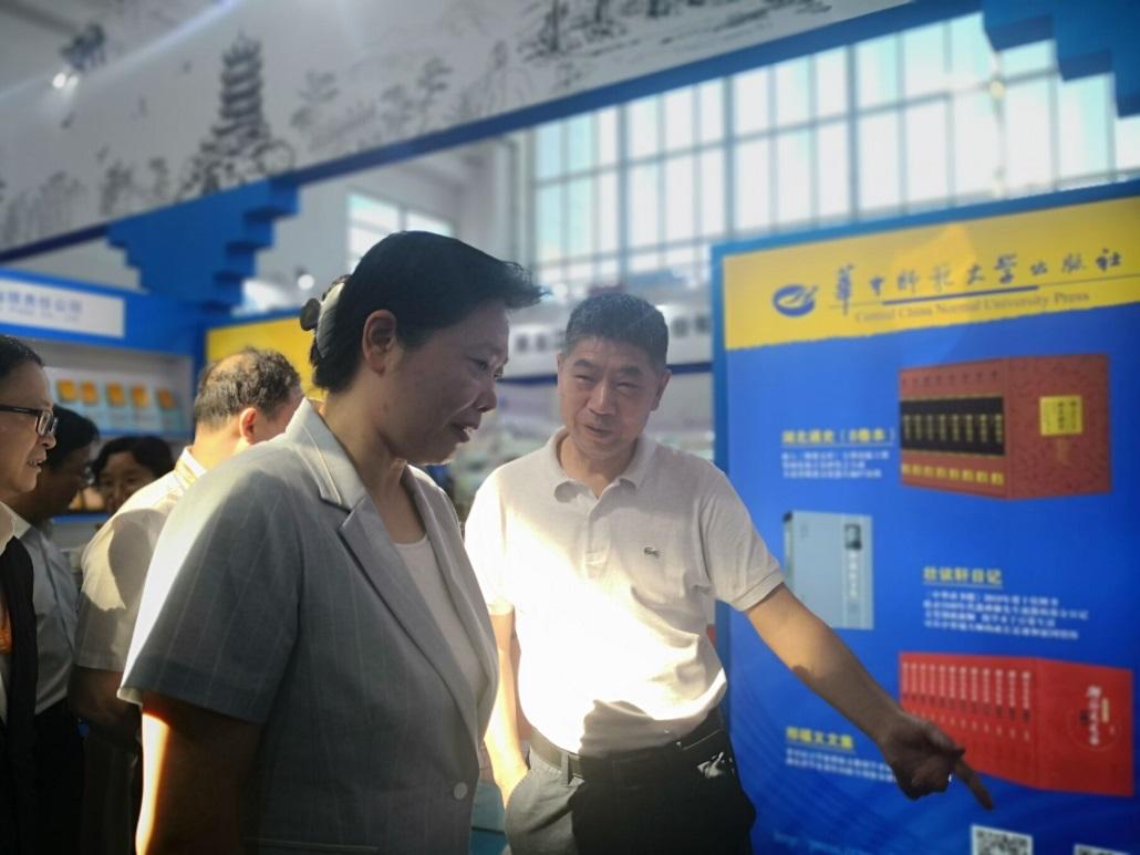 校出版社携精品图书亮相第26届北京国际图书博览会